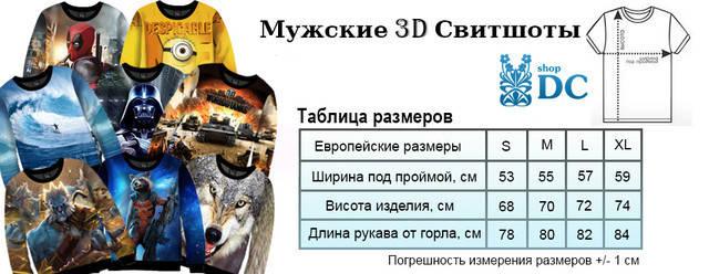 Свитшот Лев Космос, фото 2