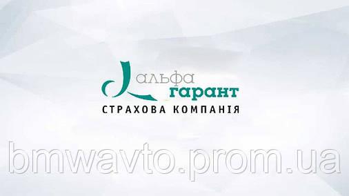 "Автоцивілка "" (ОСЦПВ) СК Альфа-Гарант, фото 2"