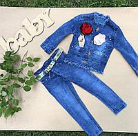 Костюм джинсовый для девочки. 1,2 года