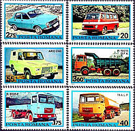Румыния 1975 румынские автомобили - MNH XF