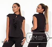 c03d4b11640 Женская черная и белая блуза в больших размера с воланом fmx8863