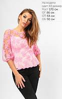 Кружевная элегантная блуза (5 цветов), фото 1