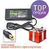 Зарядное устройство Блок питания для ноутбуков Sony UKC Sony 19.5v 4.7A  6.0x4.4mm