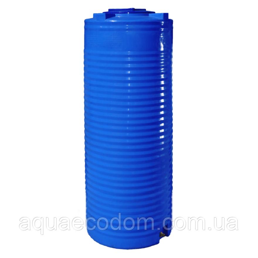 Емкость 500 литров узкая (вертикальная)..