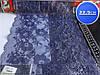 Кружево стрейч ширина 22,5см синий
