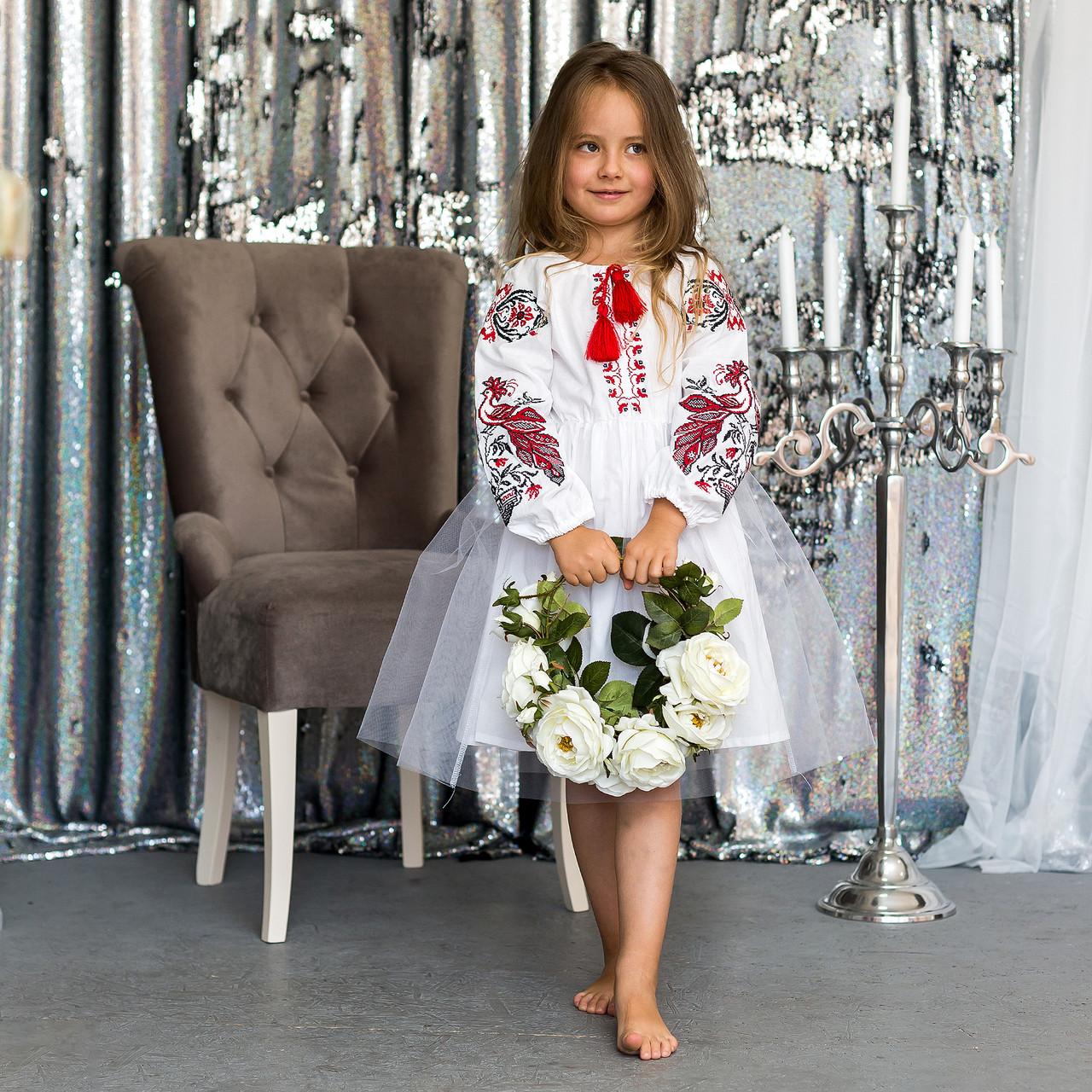 Детское платье с вышивкой для девочки Жарптица