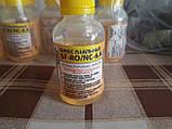 Флюс паяльный SF-RO/NC-6.4 (безотмывочный, с низким содержанием твердых веществ) 50 мл, фото 4