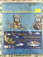 807 Детский комплект постельного в кроватку, бязь ТМ Тиротекс