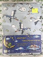 808 Детский комплект постельного в кроватку, бязь ТМ Тиротекс