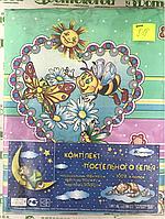 818 Детский комплект постельного в кроватку, бязь ТМ Тиротекс
