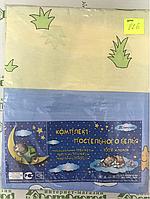 826 Детский комплект постельного в кроватку, бязь ТМ Тиротекс
