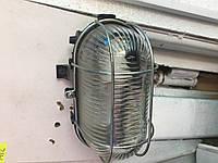 Светильник антивандальный для ЖКХ с решеткой BL-1413 черный, фото 1