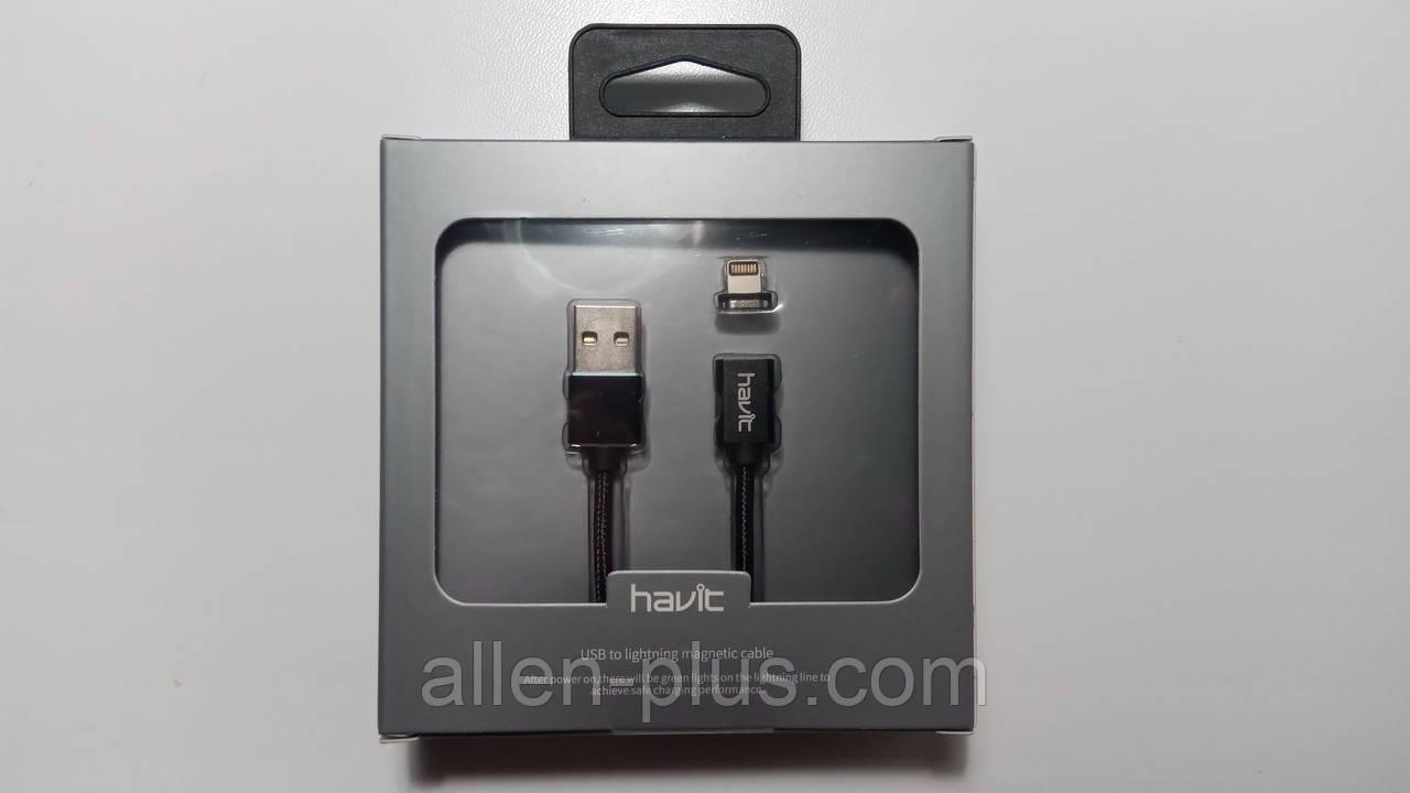 Магнитный кабель Havit H635 ligtning (передача данных / зарядка) USB/lihtning (iPhone/iPad)