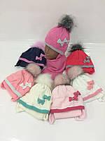 Детские вязаные шапки на завязках с шарфом, р.48-50, Польша