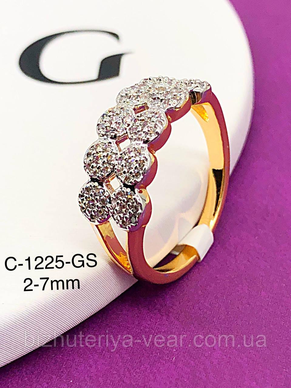 КольцоR-1225(7,8,9)