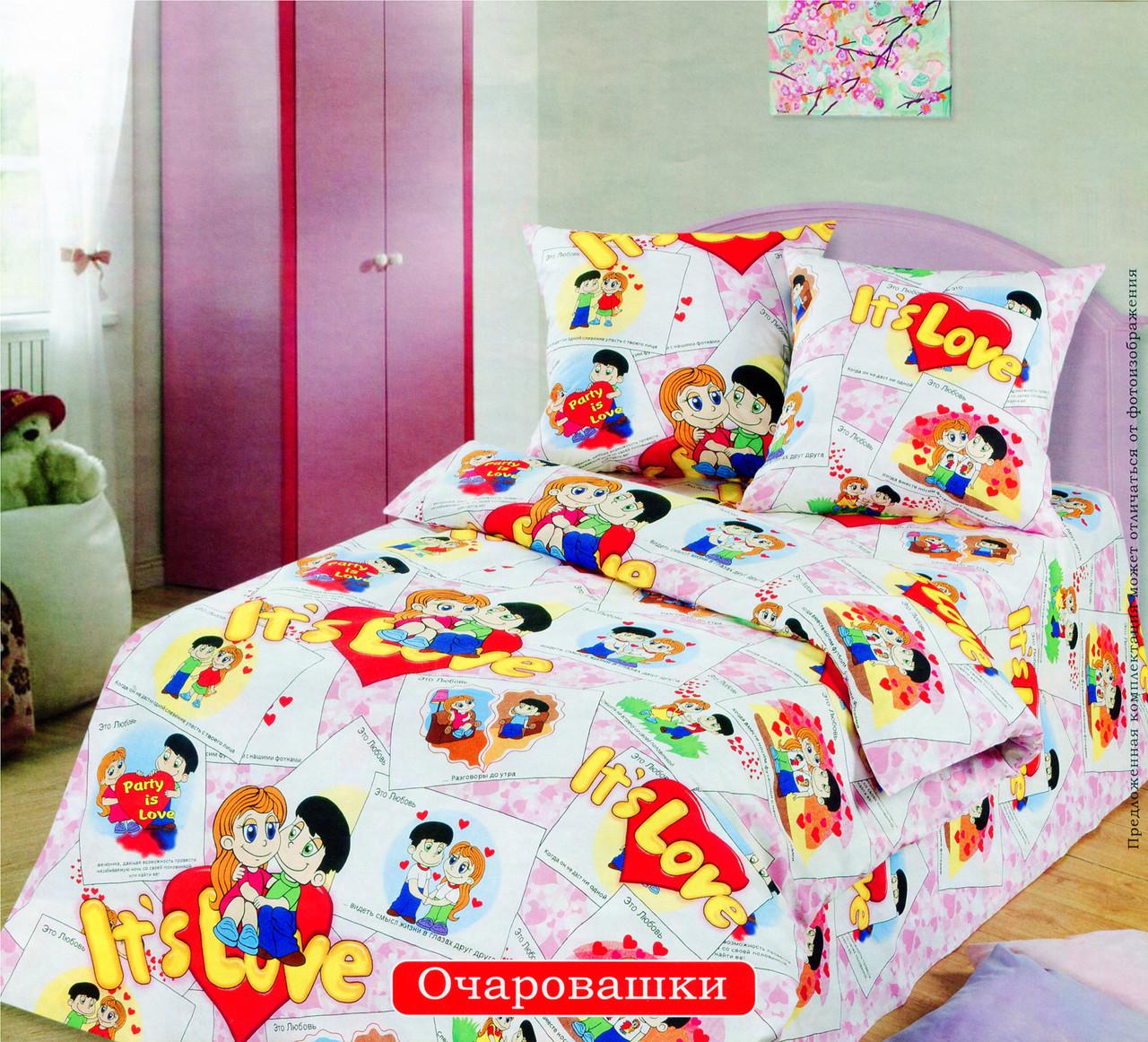 Постельное белье в детскую кроватку Очаровашки (бязь ГОСТ)