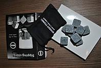 Камни Whiskey Stones-2 B