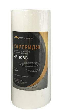 """Картридж полипропиленовый PP-10ВВ (20 мкм) OPTIMA для колб BigBlue 10"""", фото 2"""