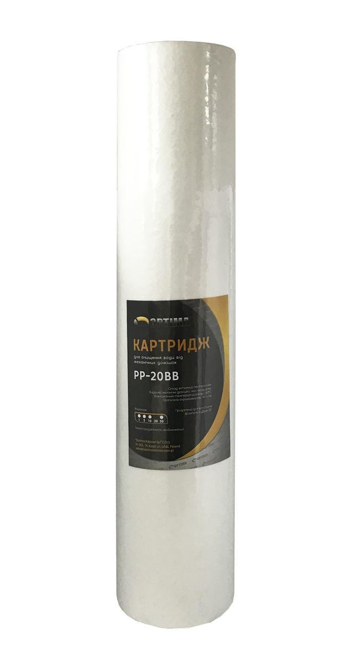 """Картридж полипропиленовый PP-20ВВ (10 мкм) OPTIMA для колб BigBlue 20"""""""