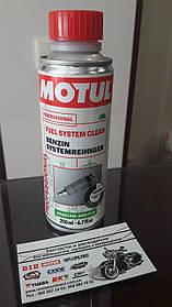 Промывка топливной системы мотоциклов Motul FUEL SYSTEM CLEAN MOTO флакон 200мл 339512