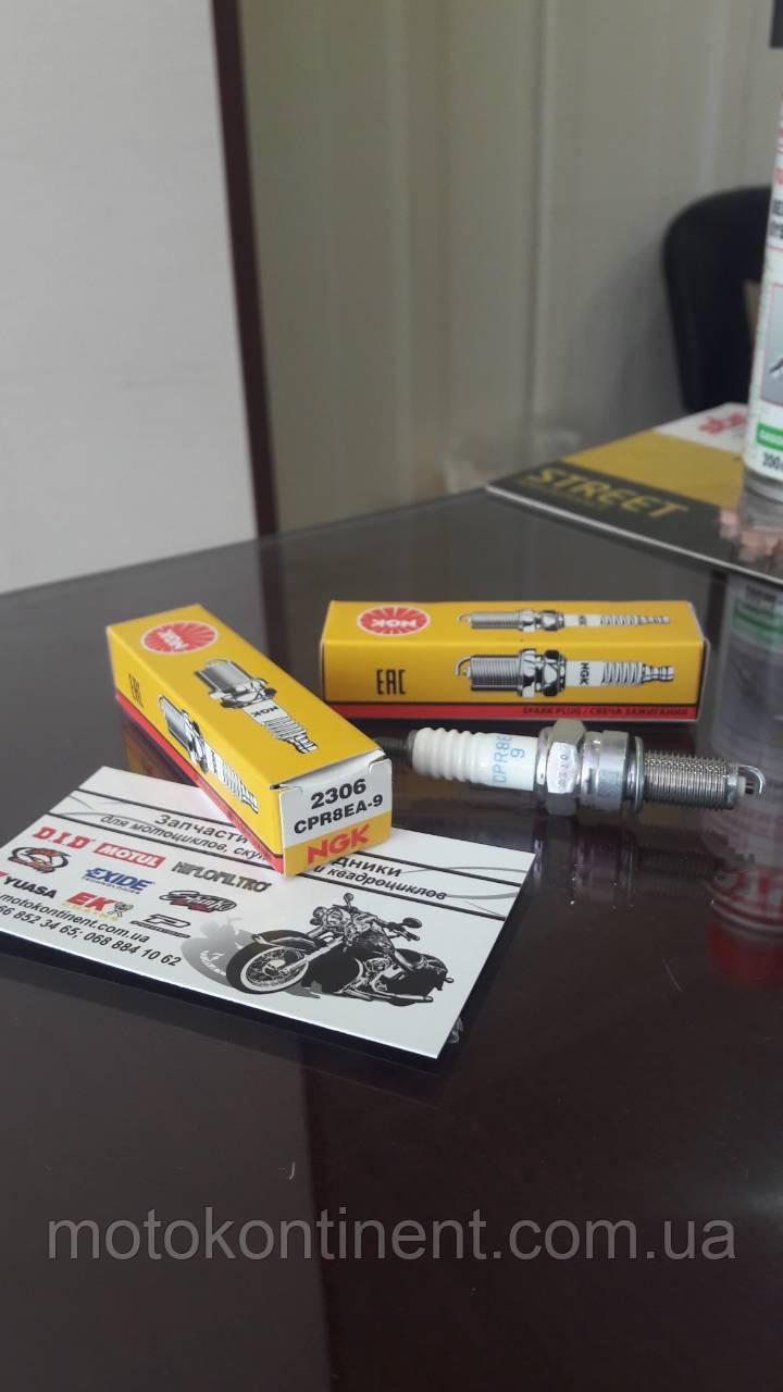 NGK CPR8EA-9   мото  свечи  зажигания  NGK 2306 / CPR8EA-9