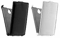 Чехол для Nokia Lumia X2 Dual Sim - Armor case flip