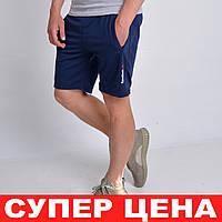 Чоловічі шорти Reebok (Рібок) / Трикотаж / Розміри: 44,46,48,50,52,54 - темно-сині