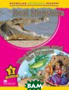 Paul Shipton Real Monsters: The Princess and the Dragon: Level 3