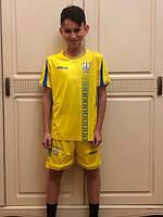 Дитяча футбольна форма збірної України, фото 1