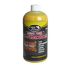 Ліквід Атрактанти Liquid Hi-Attractant Tiger Nut (Тигровий горіх)