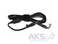 Aksline DC кабель для блока питания Asus 90W разъем 5.5*2.5