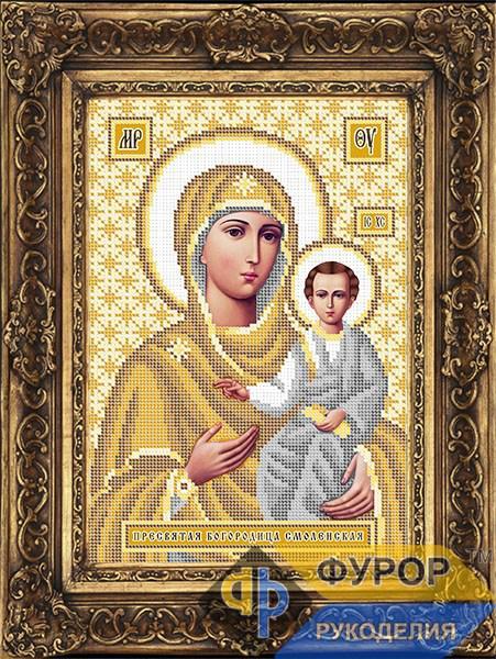 Схема для вишивки бісером ікони Смоленська Пресвята Богородиця (ИБ4-084-2)