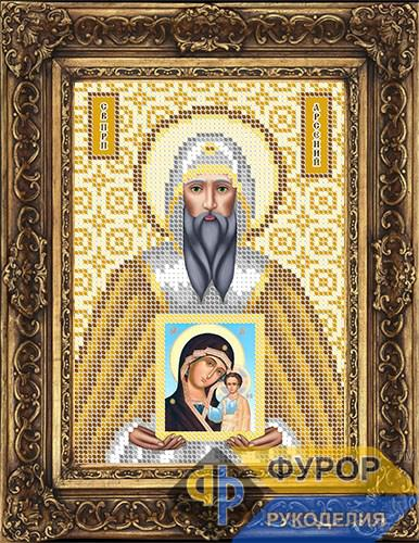 Схема для вишивки бісером ікони Арсеній Святий Преподобний (ИБ5-008-2)