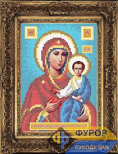 Схема для вышивки бисером иконы Смоленская Пресвятая Богородица (ИБ5-096-1)