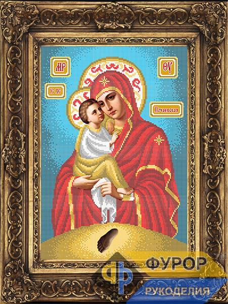 Схема для вышивки бисером иконы Почаевская Пресвятая Богородица (ИБ3-016-1)
