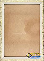 Рамка А4 (18х27 см) под вышитые схемы производства ТМ Фурор Рукоделия, Арт. ФР-А4-2022-180-270