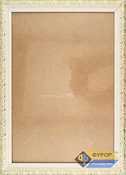 Рамка А4 (18х26 см) для вишитих картин і ікон ТМ Фурор Рукоділля (ФР-А4-2022-180-260)
