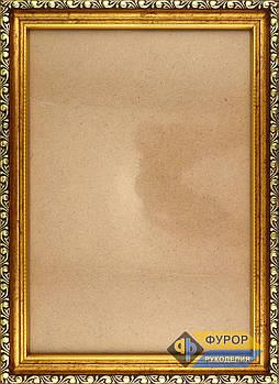 Рамка А4 (18х26 см) для вишитих картин і ікон ТМ Фурор Рукоділля (ФР-А4-2097-180-260)