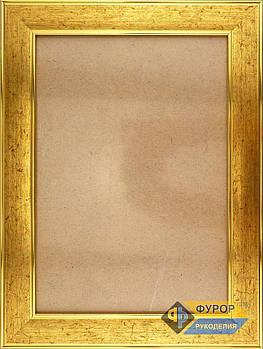 Рамка А4 (18х26 см) для вишитих картин і ікон ТМ Фурор Рукоділля (ФР-А4-3041-180-260)