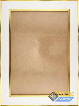 Рамка А4 (18х26 см) для вишитих картин і ікон ТМ Фурор Рукоділля (ФР-А4-3045-180-260)