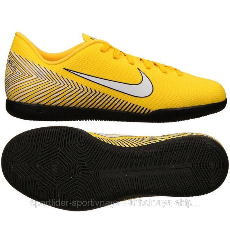 6c5d7828 Детские футзалки Nike Jr. MercurialX Vapor 12 Club GS NJR IC Junior  AO9477-710