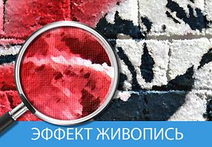 Модульные картины фото на Холсте син., 45x80 см, (18x18-2/45х18-2), фото 3