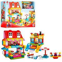 Конструктор Дом с детской площадкой 55077 JDLT