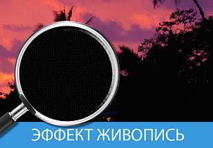 Купить модульную картину на Холсте син., 50x80 см, (18x18-2/45х18-2), фото 3