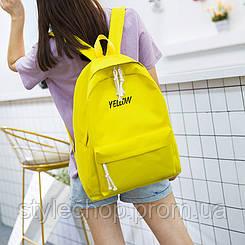 Рюкзак для подростков яркий