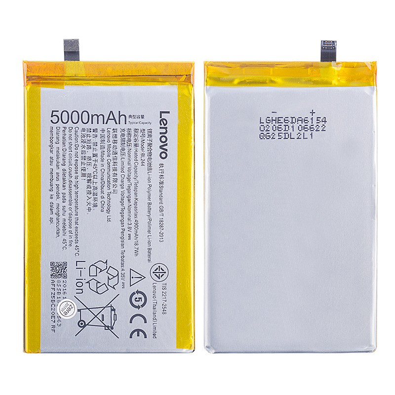 Аккумуляторная батарея BL244 для мобильного телефона Lenovo Vibe P1