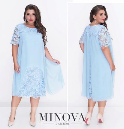 Кружевное платье прямого кроя с шифоновой драпировкой ТМ Minova батал р. 50.52, фото 2