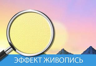 Картины модульные Украина, на Холсте син., 60x85 см, (18x20-2/50х18-2), фото 3