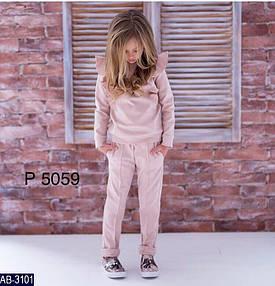 Костюм детский двойка Рюши размеры в описании ткань костюмка 3 цвета Отличное качество