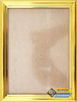 Рамка А5 (12х17 см) для вишитих картин і ікон ТМ Фурор Рукоділля (ФР-А5-1004)